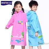 兒童雨衣 明嘉海洋世界兒童雨衣EVA時尚男學生小童帶書包位可愛卡通雨披女 全館免運