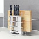 304不銹鋼刀架砧板架鍋蓋架菜板刀座多功能接水盤廚房收納置物架