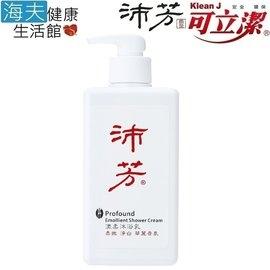 【海夫健康生活館】眾豪 可立潔 沛芳 漾柔沐浴乳(每瓶450g,4瓶包裝)