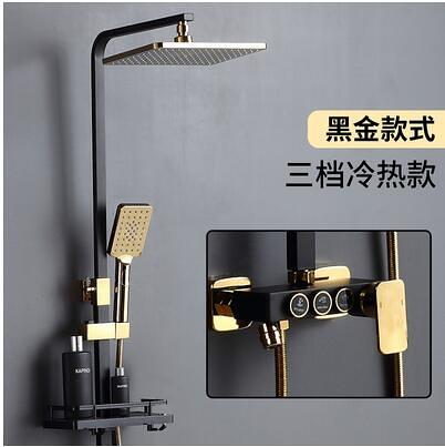 全銅黑色淋浴花灑套裝式恒溫浴室掛墻式升降沐浴器增壓噴頭 科炫數位