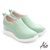 A.S.O 繽紛冒險 牛皮超輕內增高休閒健走鞋 淺綠