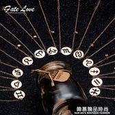 韓版十二星座腳?女個性簡約森系玫瑰金腳環潮時尚ins彩金飾品