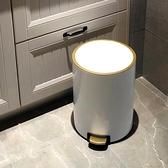 垃圾桶 輕奢風垃圾桶不銹鋼帶蓋家用客廳高檔廚房大號北歐創意衛生間廁所【幸福小屋】