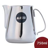 Alessi 不鏽鋼 拿鐵拉花杯 750ml