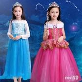 萬圣節兒童表演服裝女童寶寶cosplay角色扮演公主裙裝扮女孩衣服 LR13460【Sweet家居】