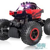 攀爬遙控越野車四驅高速翻斗兒童玩具充電男孩無線遙控汽車2-4歲【一條街】