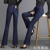 春秋新款高腰微喇牛仔褲女大碼寬鬆顯瘦直筒垂感喇叭中年長褲