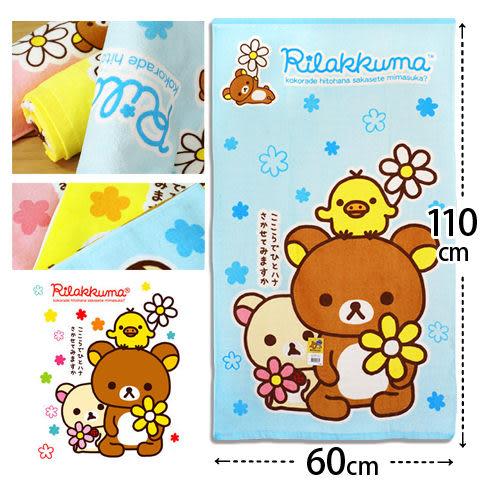 San-x 拉拉熊花花朵朵開親子浴巾*膨鬆柔軟│精美印花 Rilakkuma 懶懶熊