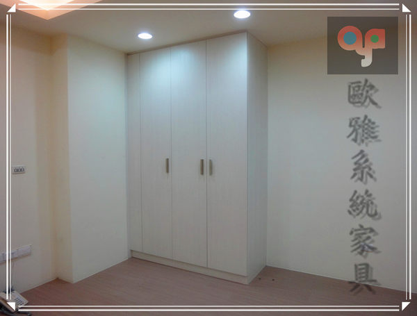 【歐雅系統家具】系統家具 白杉木系統衣櫃 德國防潮塑合板 客製化訂做 假門設計