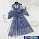 網紗洋裝 連身裙女春裝新款很仙的法式復古打底裙子秋季網紗吊帶裙套裝 星河光年