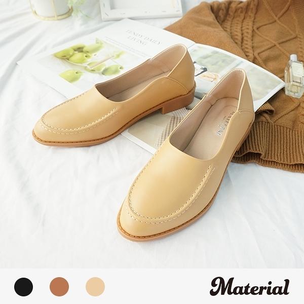 包鞋 簡約可後踩包鞋 MA女鞋 T8041