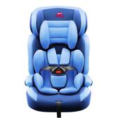 兒童安全座椅汽車用順風 車載嬰兒寶寶坐墊0-4-12歲可躺好孩坐椅 喵可可