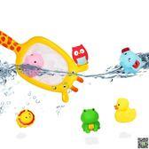 撈魚樂撈撈樂浴室戲水變色噴水寶寶洗澡玩具套裝漂浮捏捏叫 小天使