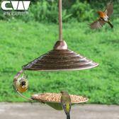 餵食器 家有寵喂鳥器戶外別墅陽台鳥類喂食鳥糧鳥食飼料食槽金屬自動下料 星河光年DF