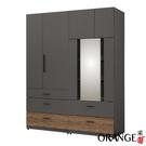 【采桔家居】奈洛比 現代5尺多功能開門衣櫃/收納櫃組合(可旋轉穿衣鏡面)