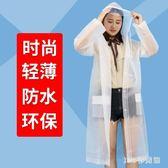 中大尺碼雨衣韓版透氣女雨衣下雨eva色粉有袖學生長款徒步戶外男士加厚 LH5554【123休閒館】
