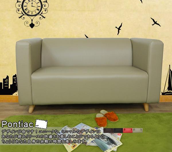 沙發 小龐帝克二人座實木腳沙發【時尚屋】ZU四色可選/免組裝/免運費台灣製/沙發組/皮沙發