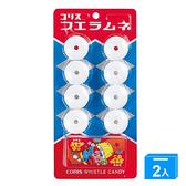 可利斯汽水嗶嗶糖22G【兩入組】【愛買】