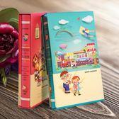 【優選】情侶相冊本插頁式6寸大容量300張家庭紀念冊