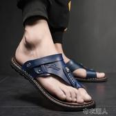 男士涼鞋2020新款拖鞋男夏時尚外穿兩用人字拖男防滑沙灘鞋涼鞋男 布衣潮人