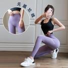 健身褲女夏季薄款高腰提臀外穿速干緊身褲蜜桃臀跑步運動瑜伽褲 快速出貨