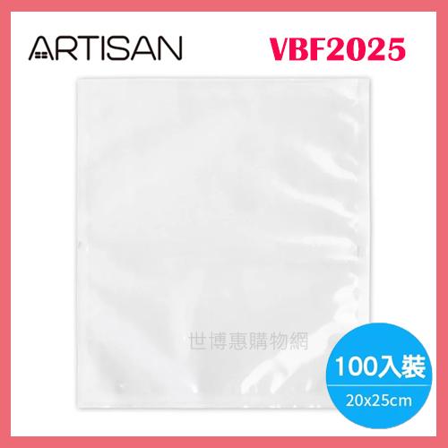 可刷卡◆ARTISAN奧的思 20x25cm平面真空包裝袋(100入) VBF2025◆台北、新竹實體門市