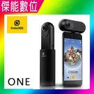 INSTA360 ONE 【贈64G】全景攝影機 360度攝影 環景攝影機 全景相機 原廠公司貨