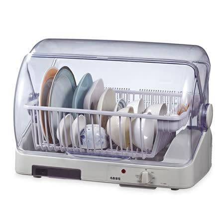 『名象』桌上型溫風乾燥烘碗機  TT-865