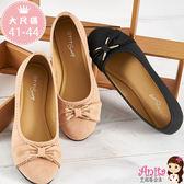 艾妮塔公主。中大尺碼女鞋。甜美系小花邊金蝶結娃娃鞋(D544) 共2色。40 41 42 43 44 45碼