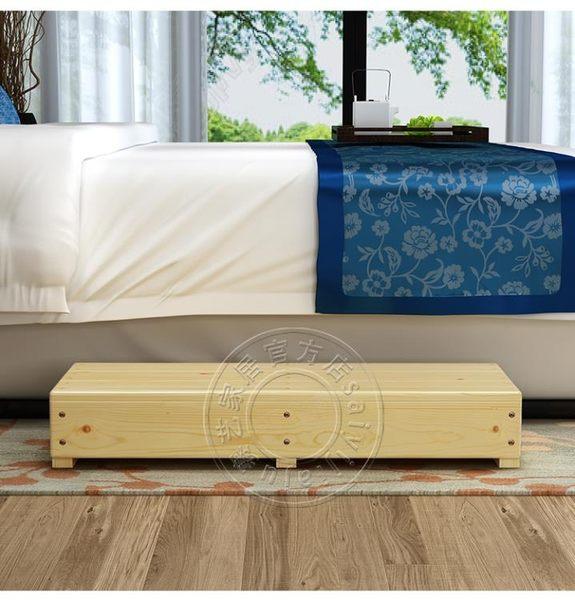 腳踏板訂制實木臺階腳踏板墊腳板凳浴室墊腳板陽臺樓梯洗衣墊高凳可訂製color shopYYP