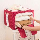 被子收納箱牛津布大容量整理箱裝衣服的箱子特大號玩具衣物儲物箱