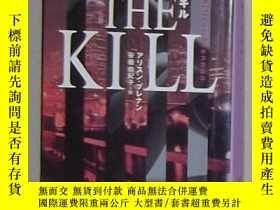 二手書博民逛書店日語原版罕見ザ・キル ( The Kill ) (集英社文庫)