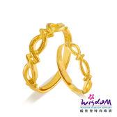 威世登 黃金戒指 對戒 纏綿愛戀 愛情圈套黃金對戒系列 情人節 結婚金飾 GA00074B+GA00074G-ABXX