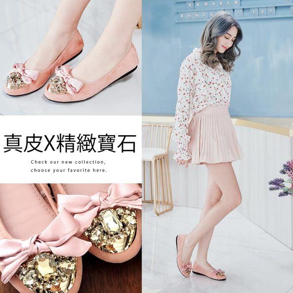 Ann'S華麗寶石緞面蝴蝶結全羊皮舒適平底娃娃鞋-粉