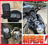 kymco racing s cue125 gp125 like125 romeo125 abs air150 Galaxy S8三星光陽導航手機架手機座支架