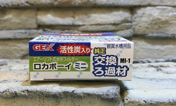 【西高地水族坊】日本五味GEX水中過濾器(水妖精)(MINI)專用替換濾材(含活性碳) 2入