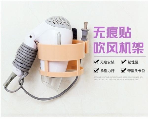 無痕吹風機收納架 吹風機支架 吸盤置物架【H00173】
