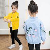 女童秋裝外套2018新款童裝春秋裝兒童韓版中大童休閒夾克洋氣上衣 初見居家