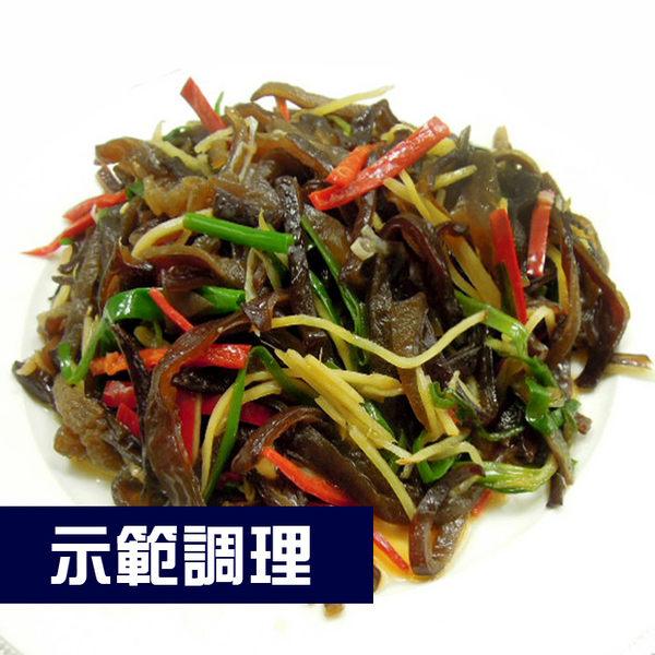 『輕鬆煮』甜醋黑木耳(250±5g/盒) (配菜小家庭量不浪費、廚房快炒即可上桌)