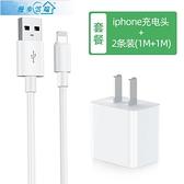 PD充電線 蘋果pd快充線適用于iphone12手機11充電線器pro原裝maxtypec轉lighting數據線20w閃充平板ipad