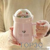 女生閨蜜韓國創意生日禮物igo「Top3c」