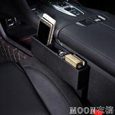 汽車收納盒座椅夾縫車載縫隙儲物盒車內收納袋掛袋置物盒創意用品YXS     MOON衣櫥