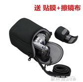 相機保護套 索尼ILCE-A5000 A5100 A6000 A6300微單相機包 單肩便攜保護套 歐萊爾藝術館