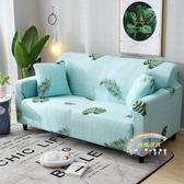 L型沙發套 全包彈力通用型萬能沙發套客廳四季布藝防滑沙發墊全蓋皮沙發罩巾