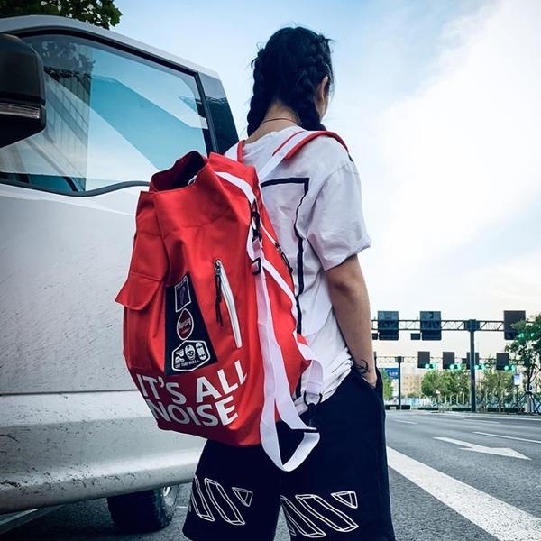 ins背包男雙肩包書包女韓版高中高街風學生書包旅行大容量 陽光好物