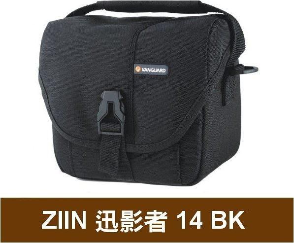 【晶豪野】精嘉 Vanguard 迅影者 ZIIN 14  相機包 (黑/藍/橘)