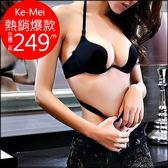 克妹Ke-Mei【AT36179】歐美外貿超集中  小胸神器加厚深V美胸鋼圈內衣套裝