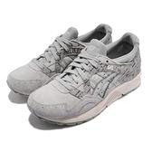 Asics 休閒鞋 Gel-Lyte V 灰 麂皮 復古 亞瑟士 女鞋 經典款【ACS】 H884L9696