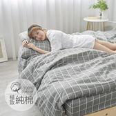 [SN]#B198#100%天然極致純棉6*7尺雙人舖棉兩用被套(6*7尺)鋪棉涼被(限2件內超取)台灣製 鋪棉被單