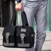 日韓男包單肩包斜挎包防水尼龍包男士休閒商務牛津布包男款手提包 一件免運